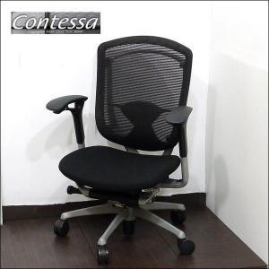 ★オカムラ★コンテッサ(contessa) スタンダードタイプ ブラック