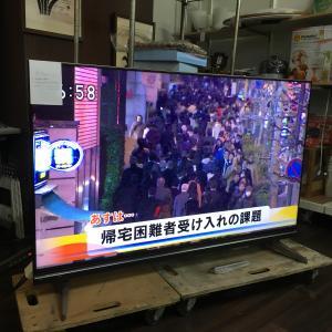 シャープ アクオス60V型液晶テレビ LC-60XL20