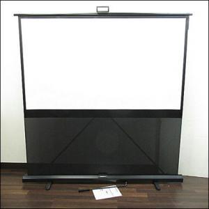 キクチ/床置きタイプ モバイルスクリーン