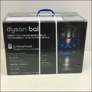 dyson/ダイソン ball サイクロン掃除機 DC46