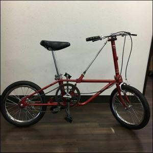 ダホン/オールドダホン  折り畳み自転車 1型